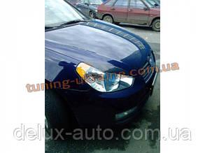 Реснички на фары для Hyundai Accent 3 2006-2010 широкие