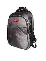 Рюкзак молодежный cерия Серия Supreme Comfort с отделением для ноутбука
