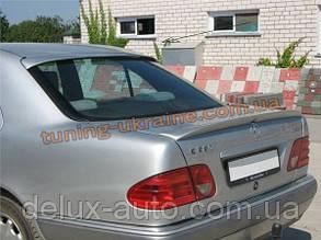 Спойлер-сабля из стеклопластика на Mercedes E W210 1995-2002