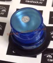 Мигалка светодиодная на магните + крепеж 12В синяя стробоскопная