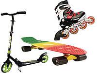 Самокаты скейтборды ролики