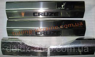 Хром накладки на внутренние пороги надпись штамповкой для Chevrolet Cruze 2015+ седан
