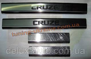 Хром накладки на пороги с гравировкой для Chevrolet Cruze 2015+ седан