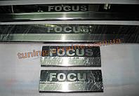 Хром накладки на пороги широкие для Ford Focus 2004-2011 хэтчбек