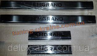Хром накладки на пороги надпись гравировкой для Geely Emgrand EC7 2012+ хэтчбек