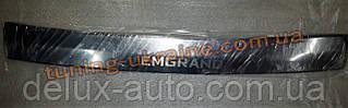Накладка на задний бампер без загиба надпись гравировка для Geely Emgrand EC7 2012+ хэтчбек