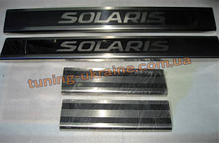 Хром накладки на пороги надпись гравировкой для Hyundai Solaris 2010-2017 хэтчбек