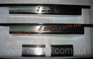 Хром накладки на внутренние пороги надпись гравировка для Hyundai i20 2009+