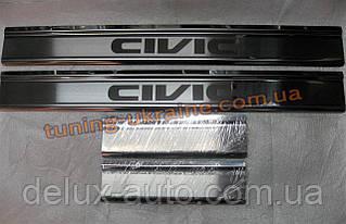 Хром накладки на пороги надпись штамповкой для Honda Civic 9 2011-2015 седан