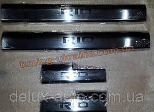 Хром накладки на пороги для Kia Ceed 2007-2012 wagon