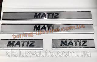 Хром накладки на пороги для Daewoo Matiz 1998-2016