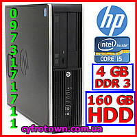 Компютер ПК HP Compaq 8200 Elite Intel Core i5 2400 4Gb Ram 160Gb HDD DVD