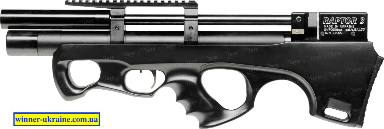 Пневматическая винтовка PCP Raptor 3 Compact кал. 4,5 мм. Цвет - черный (чехол в комплекте)