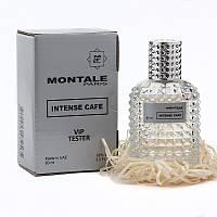 Тестер подарочный унисекс Мontale Intense Cafe
