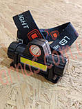 Аккумуляторный налобный фонарь 8101, фото 4