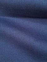 Льняная костюмная ткань темно - синего цвета