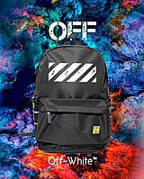 Городской рюкзак Off white черный