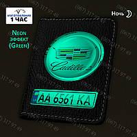 Обложки для паспорта и прав с номером и логотипом Вашего авто + брелок номер светящийся в подарок, фото 1