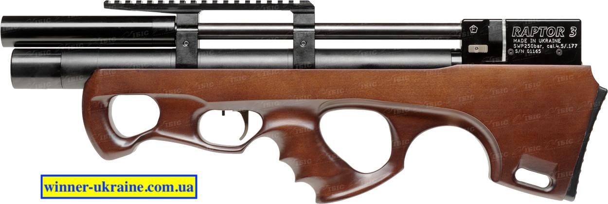Пневматическая винтовка PCP Raptor 3 Compact кал. 4,5 мм. Цвет - коричневый (чехол в комплекте)