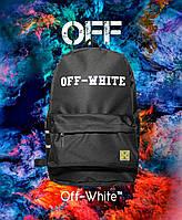Рюкзак городской молодежный Off white черный