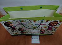 """Пакет детский горизонтальный для подарков праздник """"Маша и медведь"""""""