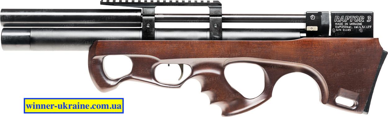 Пневматическая винтовка PCP Raptor 3 Compact Plus кал. 4,5 мм. Цвет - коричневый (чехол в комплекте)