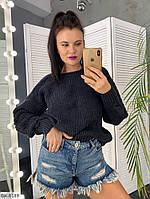 Женский стильный свитер, фото 1