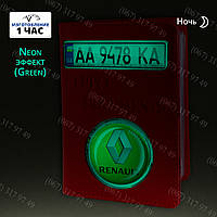 Обложка для автодокументов из кожи с номером и логотипом Вашего автомобиля светится в темноте + подарок, фото 1