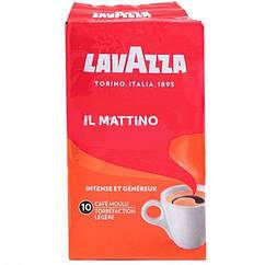 Кава мелена Lavazza Il Mattino 250 г у вакуумній упаковці