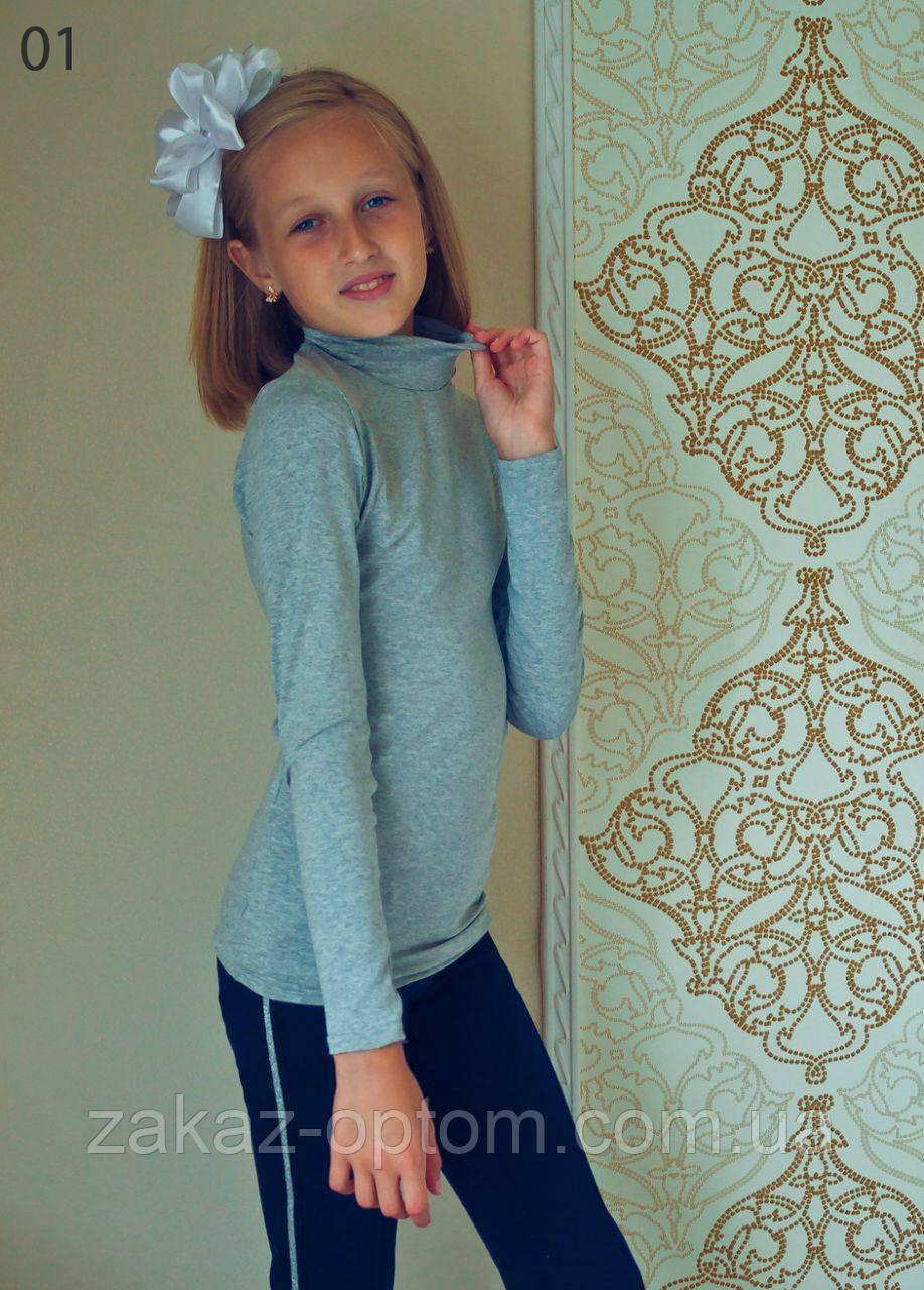 Гольф на девочку серый (36-38-40) оптом 95%Вискоза5%Ликра
