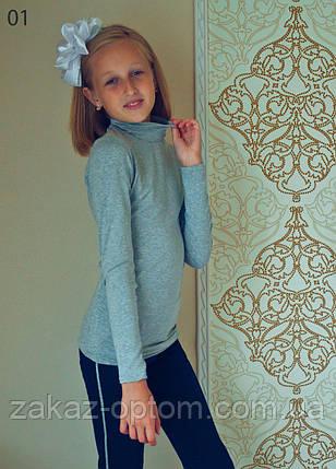 Гольф на девочку серый (36-38-40) оптом 95%Вискоза5%Ликра, фото 2