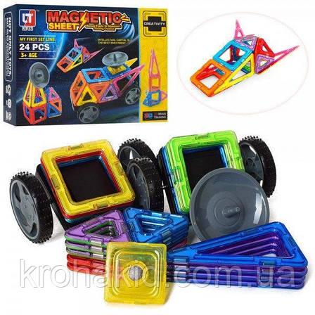 """Конструктор магнітний LT5004 Limo Toy """"Транспорт""""- 24 деталі, фото 2"""