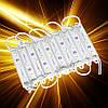 Светодиодный модуль SMD5730-3*0,5W 12V IP65