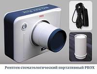 Стоматологический рентген портативный PROX