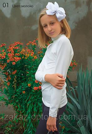 Гольф на девочку молочный (36-38-40) оптом 95%Вискоза5%Ликра, фото 2