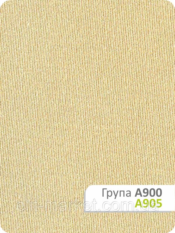 Ткань для рулонных штор А 905