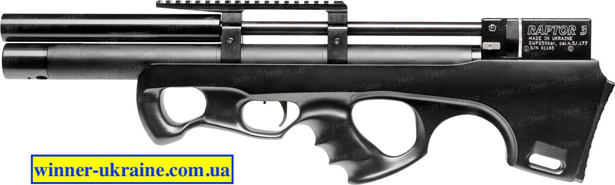 Пневматическая винтовка PCP Raptor 3 Compact Plus кал. 4,5 мм. Цвет - черный (чехол в комплекте)