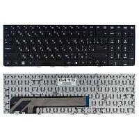 Клавиатура для ноутбука HP ProBook 4535S 4530S 4730S черная замкнутые контакты тип 2