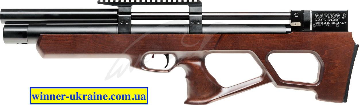 Пневматична гвинтівка PCP Raptor 3 Standart HP кал. 4,5 мм. Колір - коричневий (чохол в комплекті)
