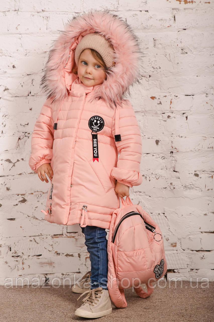 Зимнее пальто с рюкзачком для девочек - сезон 2019 - (модель КТ-554)