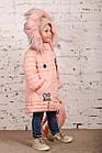 Зимнее пальто с рюкзачком для девочек - сезон 2019 - (модель КТ-554), фото 4