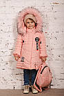 Зимнее пальто с рюкзачком для девочек - сезон 2019 - (модель КТ-554), фото 3