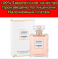 Женский парфюм Chanel Coco Mademoiselle, фото 1