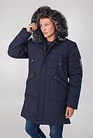 Модная, молодежная мужская зимняя удлиненная куртка на холлофайбере больших размеров р-46,48,50,52,54,56 Синяя
