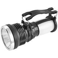 Ліхтар переносний акумуляторний Yajia/Luxury 2891 1W + 16 SMD