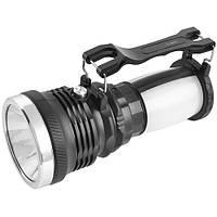 Ліхтар переносний акумуляторний Yajia/Luxury 2892 1W + 28 SMD
