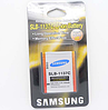 Аккумулятор Samsung SLB-1137C для Digimax I7