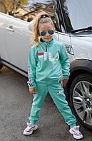 Спортивный детский костюм Fila двойка осень весна для мальчика и девочки ментол, спортивная форма в школу