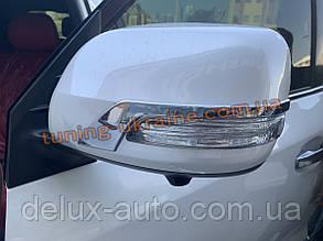Полоски на зеркала хром для  Lexus LX570 2012-2015