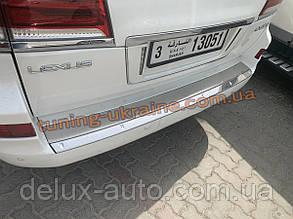 Накладка на задний бампер для  Lexus LX570 2012-2015